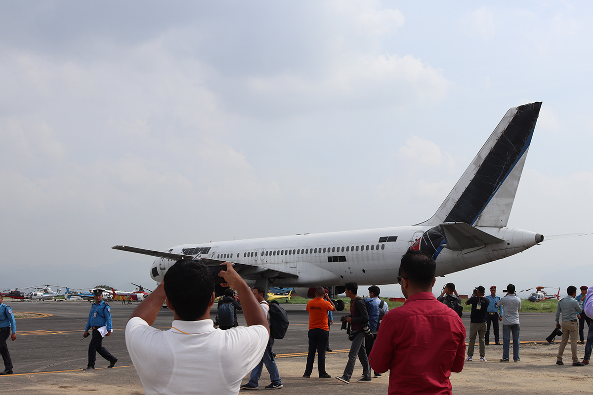 airport emergency exercise