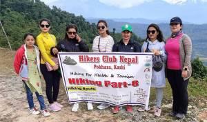 Hikers Club Nepal