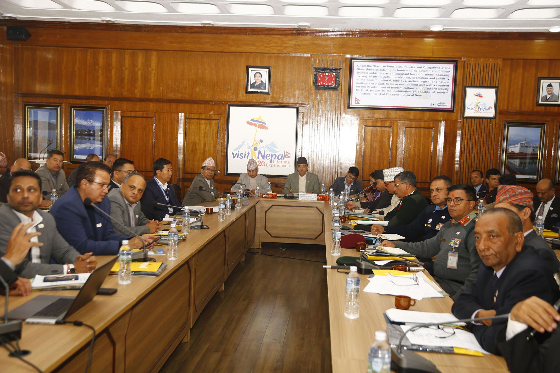 Fifth Meeting of VNY 2020 Main Programme Committee in Kathmandu