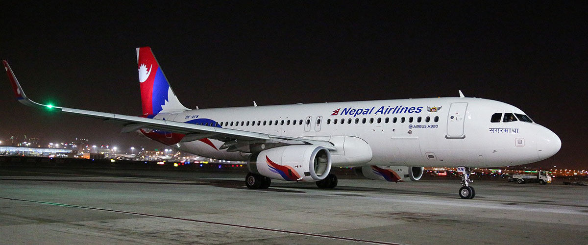 A aircraft of Nepal Airlines