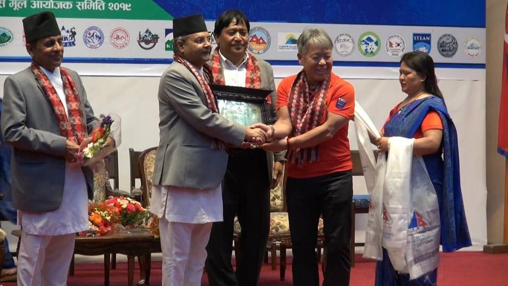 ANM Sagarmatha (Everest) Day Celebration