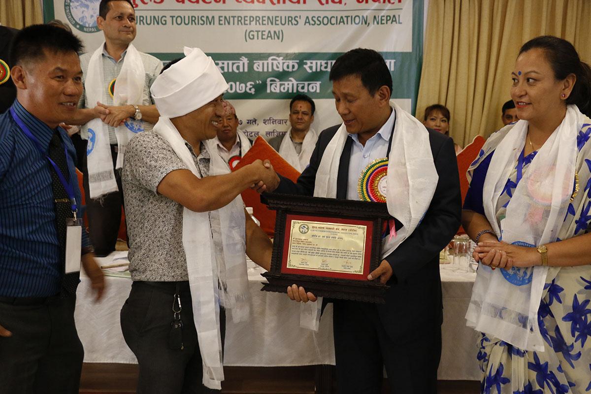 GTEAN- awards