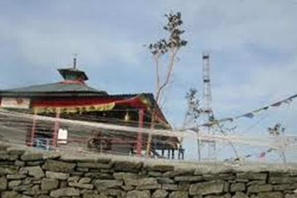 Pathibhara temple