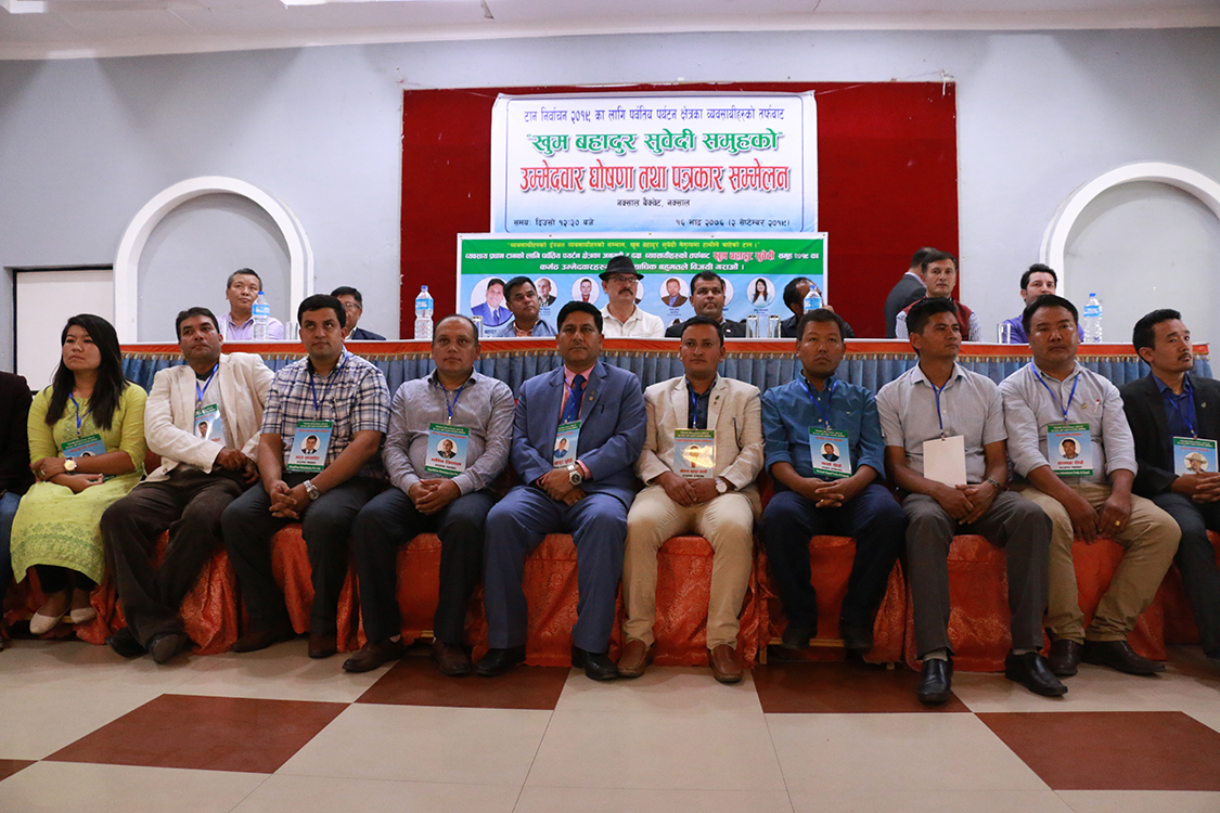 Khum Bahadur Subedi panel