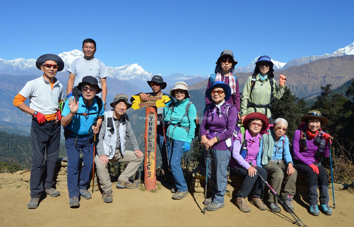 Tourists at Annapurna