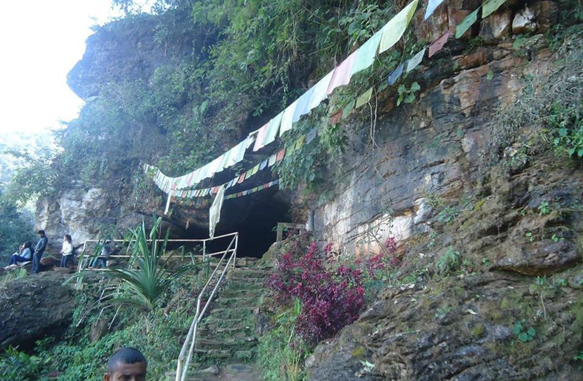 Siddha gufa