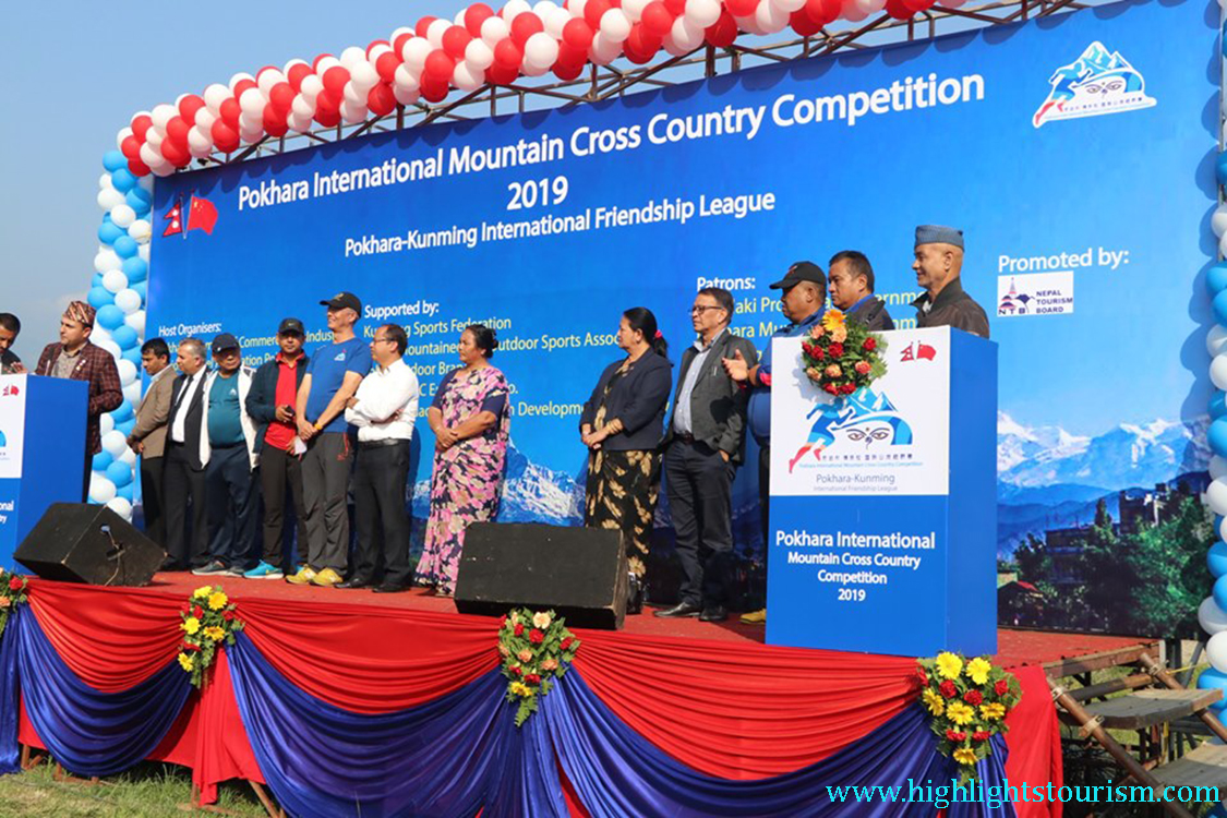 Prize distribution during Pokhara International Mountain Cross Country