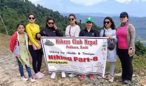Hikers Club Nepal
