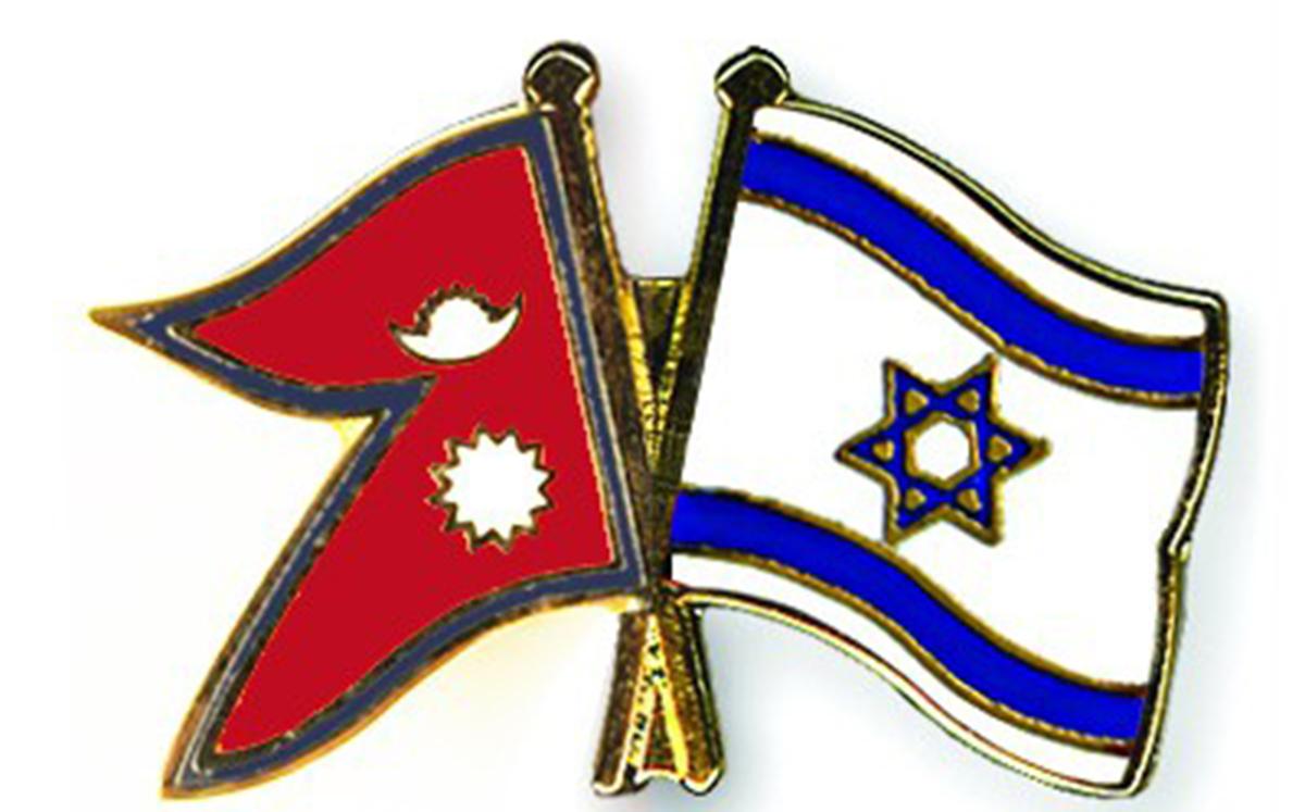Nepal-Israel